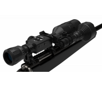 ATN - IR850-Supernova Long Range IR Illuminator, Easy Rail Mounting System, Single Lithium Battery with Charger