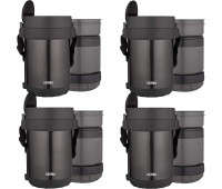 4 THERMOS Insulated Stainless Steel Meal Carrier - Spoon, Smoke